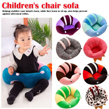 Support Dropshipping Baby Sofa Soft Seat Feeding Chair Safety Travel Car Pillow Plush Legs