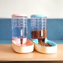 2 шт./компл. Cat кормушки для Автоматические кормушки для собак собака диспенсер для воды Фонтан бутылки для кошачья миска для кормления и питьевой воды