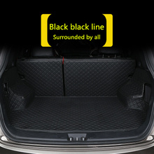 New car trunk mat dedicated automotive interior leather all surrounded tail box pads car protective pads