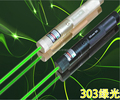 2016 The latest green laser pointer 5000mw 5w 532nm high power focusable can burn match,burn cigarette,pop balloon,laser 303