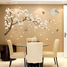 Chinese ancient style Flower Moon Wall sticker for living room sofa/TV background decoration Decals Mural Art poetry Stickers