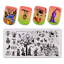 BeautyBigBang Nail Stamping Plates Funny Ghost Spider Cat Wizard Image Stainless Steel Template Art Plate XL-028