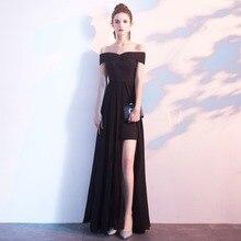 sexy black a-line prom dress