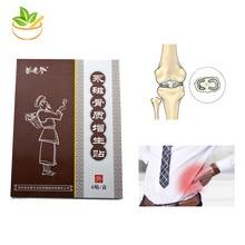 24 Pcs/4 Packs Hyperosteogeny Magnetic Plaster Tiger balm medical patch spur joint bone hyperostosis Arthritis Chinese Medicine