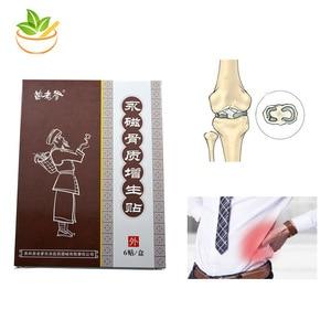 Image 1 - 24 Pcs/4 Packs Hyperosteogeny Magnetic Plaster Tiger balm medical patch spur joint bone hyperostosis Arthritis Chinese Medicine