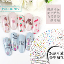 Get more info on the Latest 2018 SE Series Women Nail Art Stickers 3D Nail Art Decoration Self-adhesive Tip Stickers Flower Feather Cartoon Leaf