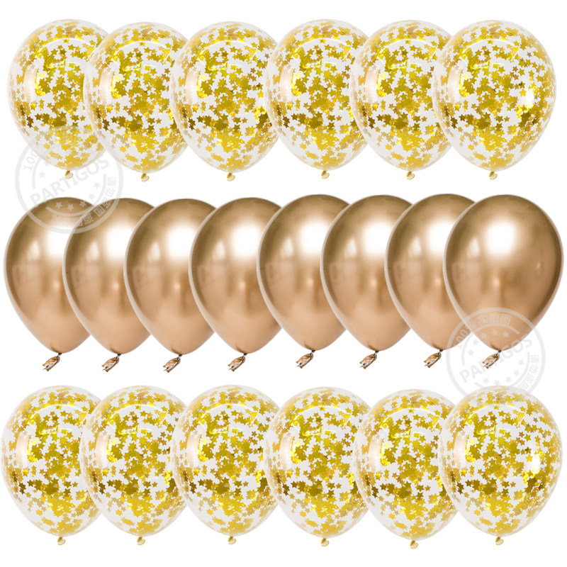 20pcs Rose Gold Confetti Set Balloons For Birthday Party And Wedding Decoration 9