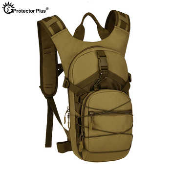 PROTECTOR PLUS 15L Sports Military Tactical Backpack Climbing Camping Hiking Rucksack Travel Hunting Bags Cycling 2.5L Water bag - DISCOUNT ITEM  25% OFF Sports & Entertainment