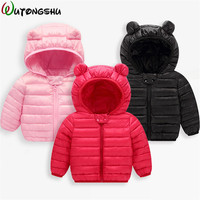 Baby Boy Girl Parka Coat 2017 Autumn Winter Down Coats For Girls 0 2T Kids Hooded