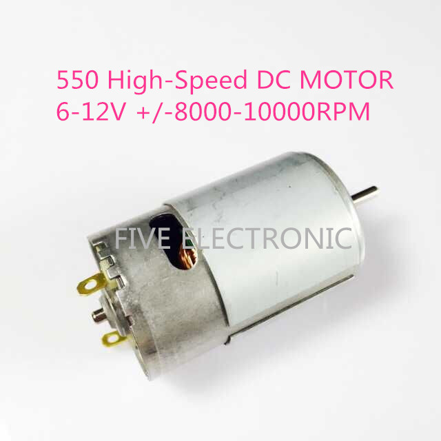 550 DC Motor ,RS-550/ use for Electric Drill / Dust Catcher/Buggy, R550  High-speed Motor