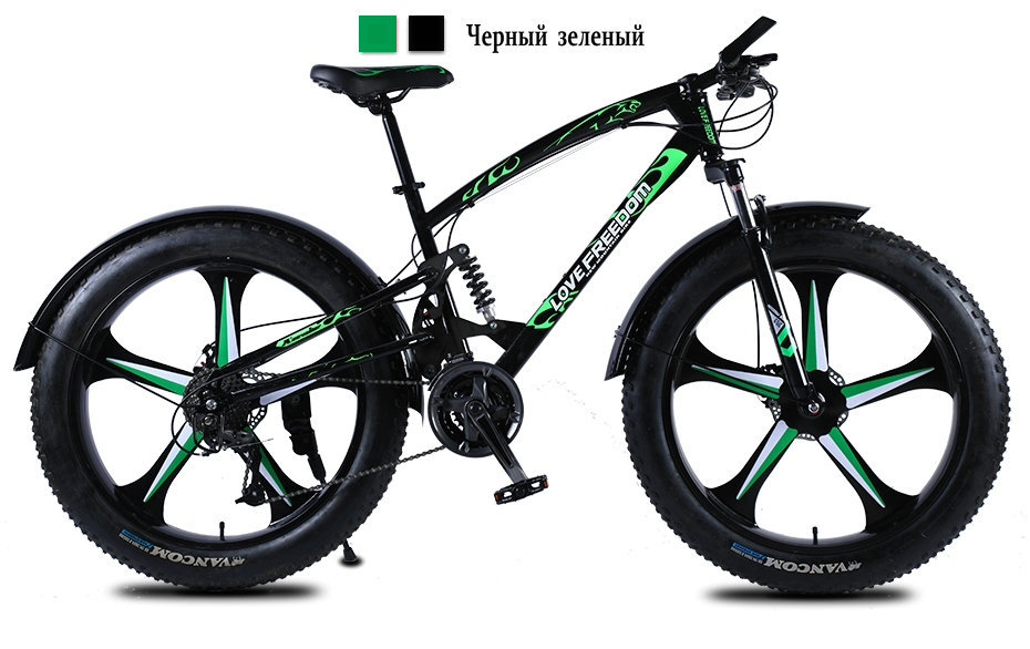 HTB1NnSOaZfrK1Rjy1Xdq6yemFXad Love Freedom High Quality Bicycle 7/21/24/27 Speed 26*4.0 Fat Bike Front And Rear Shock Absorbers double disc brake Snow bike