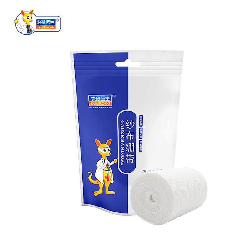 DR.ROOS 5 Rolls 5cmx600cm Medical Cotton Gauze Bandage Roll Easy To Tear First Aid Bandage For Wound Care