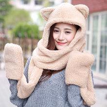 Kawaii Cat Ear Winter Hat