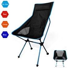 חוף כיסא דיג מרעה קמפינג Ultralight מתקפל כיסא חיצוני ריהוט 7075 אל אוקספורד בד מקסימום 150 kg מודרני ירח כיסא