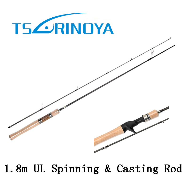 Buy Tsurinoya Ul Casting Rod Or