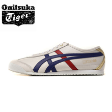 Original Onitsuka Tiger Unisex Sports Women's Sneakers Men's Outdoor running Shoes d507l-0152 Hot Sale Free Shipping