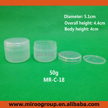 Free Shipping 80pcs cosmetic packaging 50g jar, 50ml 50g empty bottle plastic cosmetic cream jar with screw caps and inner lids