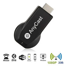 128M Anycast M2 M9 Plus Ezcast Miracast AirPlay Chrome Any Cast TV Stick HDMI Wifi Display Receiver Dongle For IOS Andriod Z2 ezcast ios phone hdmi 4ktv dongle dual band 2 4ghz 5ghz wifi miracast airplay dlna tv stick compatible