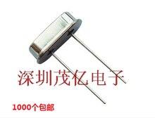 49 s 8 MHz Düz Şerit Kristal HC 49S 8.000 Pasif Kristal 49 S 8 M