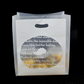 Free shipping 300pcs high quality thickening semi transparent portable plastic bags,bread baking cakes food packaging bags