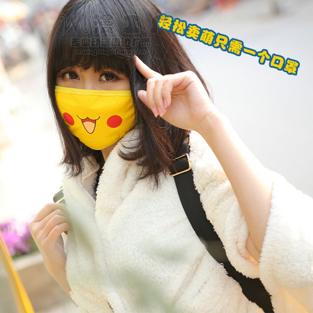 Cartoon Pocket Monster Mask Fashion Funny Cute Pikachu Cosplay Cubre Bocas Kawai Windproof Anti-Dust Yellow Cotton Face Masks