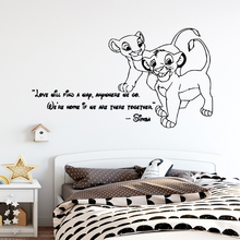 Drop Shipping lions Family Wall Stickers Mural Art Home Decor Kids Room Nature Decoration Accessories