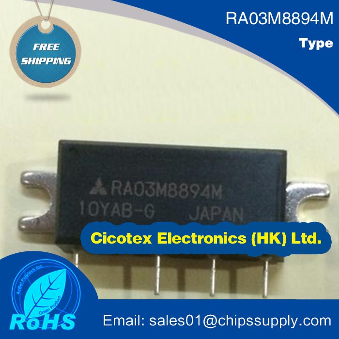 Best Price RA03M8894M RF amplifier module high frequency tube