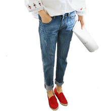 2017 New Fashion Autumn Style Women Jeans Elastic Harem Denim Pants Jeans Slim Vintage Boyfriend Jeans for Women Female Trousers