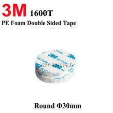 20 штук 3M 1600T белый двусторонний скотч PE(вспененная) 1,1 мм х 30 мм круглый
