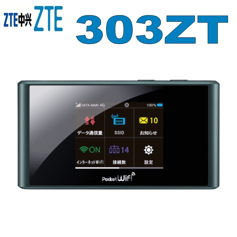 Lot of 100pcs ZTE Softbank 303zt LTE 4G WiFi pocket router unlocked