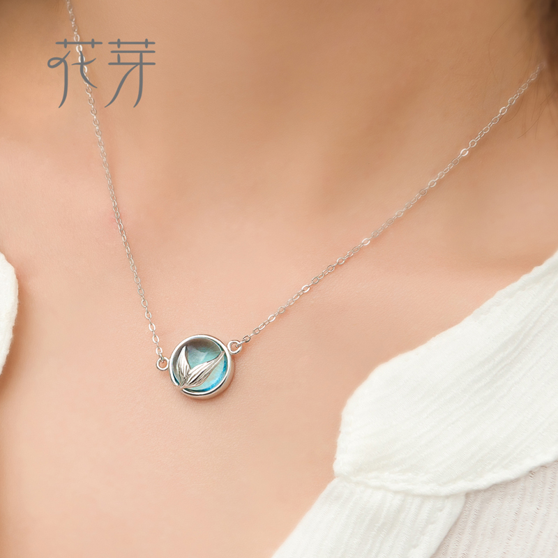 Thaya Mermaid foam bubble design crystal necklace s925 silver mermaid tail Blue pendant necklace for women elegant jewelry gift comfortable multicolor knitted mermaid tail design blanket