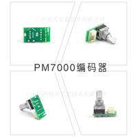 FOR Mindray ECG Monitor Encoder knob PM7000 PM8000 PM9000 Accessories Supplies