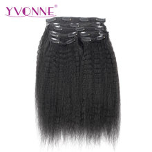 YVONNE Brazilian Kinky Straight Clip In Human Hair Extensions Virgin Hair 7 Pieces/Set Natural Color 120g/set(China)