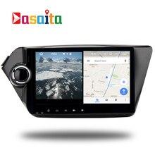 Car 2 din radio android 7.1 GPS Navi for Kia Rio / K2 autoradio navigation head unit multimedia video stereo wifi BT RDS 2Gb Ram