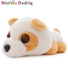NiuNiu Dad Dog Plush Toy Puppy Pillow Big Eye Doll Animal White Yellow Cute Doll Child