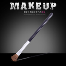 High quality 1 piece makeup beauty cosmetic massage