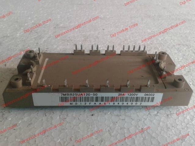 7MBR15UA120-50 7MBR25UA120-50 7MBR35UA120-50 7MBR50UA120-50 module Livraison Gratuite7MBR15UA120-50 7MBR25UA120-50 7MBR35UA120-50 7MBR50UA120-50 module Livraison Gratuite