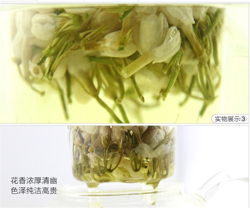 50g Flower Tea Jasmine early spring 100% Natural Organic Blooming Herbal Tea to Lose Weight Health Care