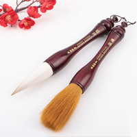 Chinese Traditional Calligraphy Brush Pen Weasel Multiple Hairs Brush Chinese Traditional Calligraphy Writing Painting Brushes