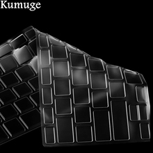 Transparent TPU Silicone Keyboard Cover for Xiaomi Mi Notebook Pro 15.6 Laptop Sticker Skin Air 12.5 13.3