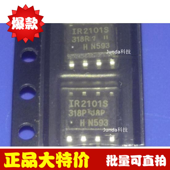 Intérieur Radio Douilles de commutation Set gris//blanc 4er avec télécommande 30m