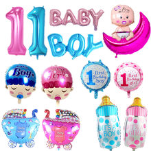 1Pc Baby Boy Girl Number Stroller Milk Bottle Shoes Star Heart Foil Balloons Baby Shower 1st Birthday Party Decoration Supplies(China)