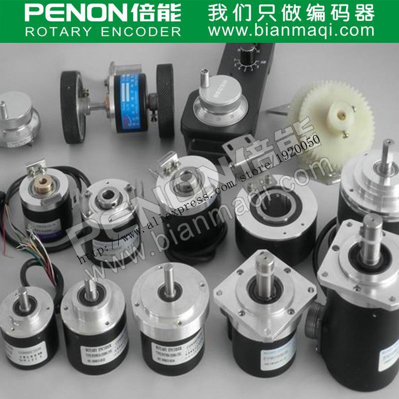 EB58C10-P4PR-1000 Elco ELCO Rotary Encoder 1000 Pulses 10mm Solid Shaft