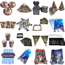 Star Wars Decoration Birthday Party Disposable Tableware For Kids Sets Cups Plates Masks Bags Theme Decor Supply