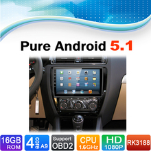 Pure Android 5 1 1 System Car DVD GPS Navigation System for Volkswagen VW Sagitar 2015