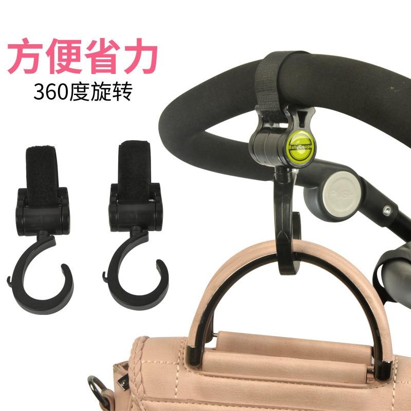 2pcs Lot Baby Stroller Hook Bag Handle Grab Prams Car Accessories Hooks Rotate 360 Bugaboo Hange Multifunction In Strollers From