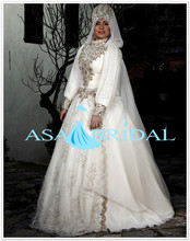 Gorgeous Plus size suzhou wedding dress Heavy beads Arabic Lace long sleeve Gelinlik Turkish Muslim hijab Wedding dress)