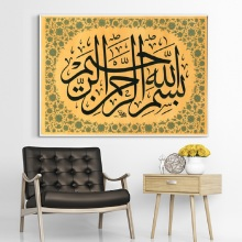Large Vintage Islamic Calligraphy Bismillah Canvas Paintings Wall Art Decorative Posters Prints Living Room Home Decor