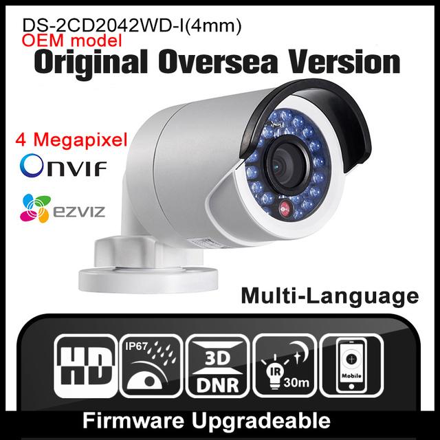 Oem ds-2cd2042wd-i (4mm) versão inglês hikvision ip câmera 4mp câmera de segurança poe onvif câmera de rede p2p cctv ip67 h264 hik