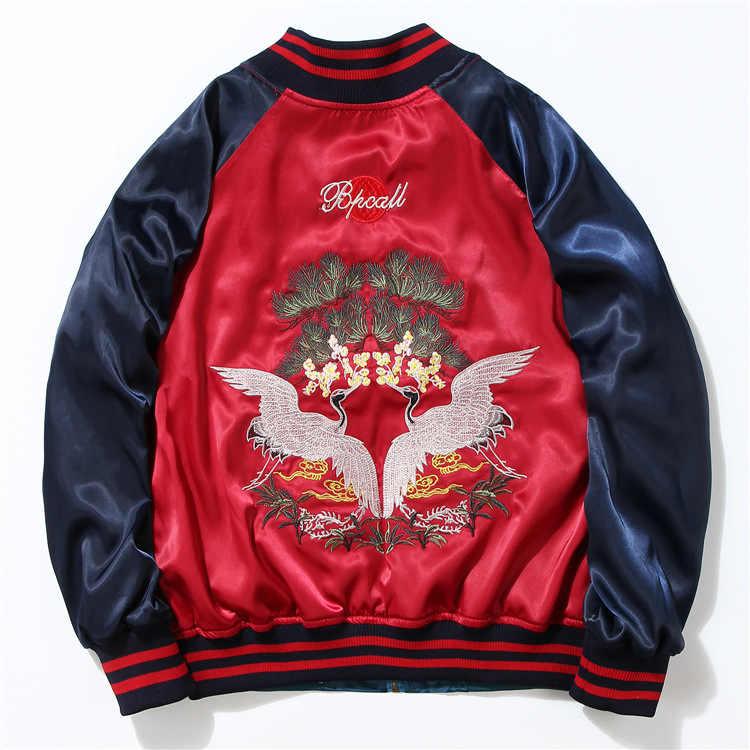 Японский Yokosuka куртка с вышивкой для мужчин и женщин, модная винтажная бейсбольная форма с обеих сторон, куртка-бомбер Kanye West